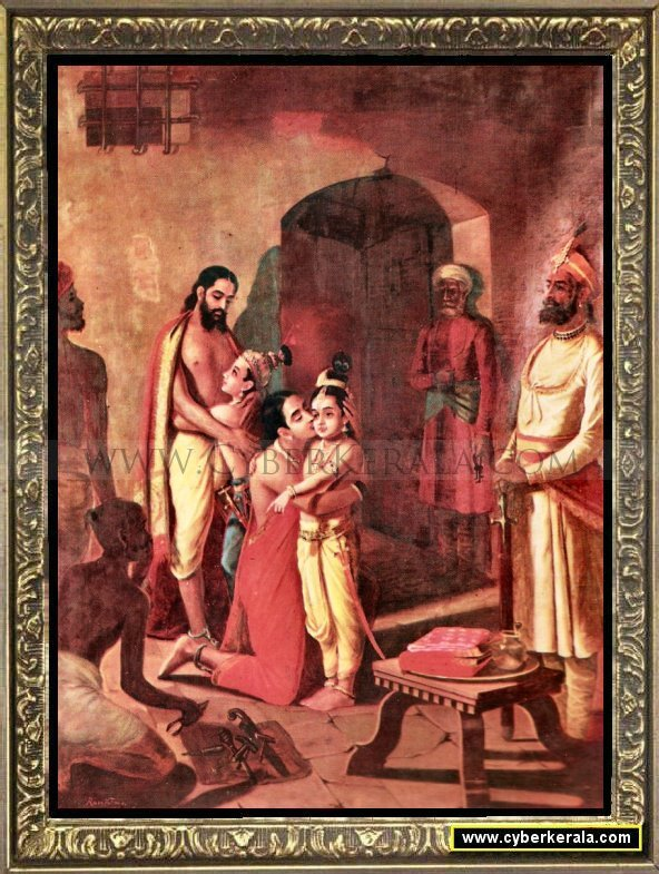 Sri Krishna Liberating His Parents
